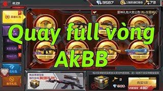 CF MOBILE: QUAY FULL VÒNG AK47 KNIFE VIP BORN BEAST