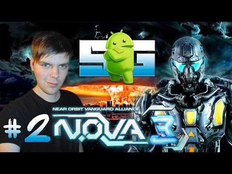 Прохождение игры N.O.V.A 3 Свобода (Android) #2 (Спасаем Чао)