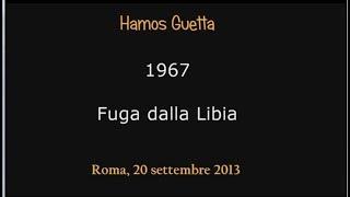 1967, fuga dalla Libia la genesi1