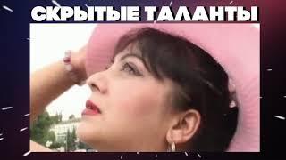 Людмила Лиманская - За Окошком Вечер