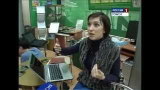 Triaxes Glasses-free 3D video conference Tomsk-London