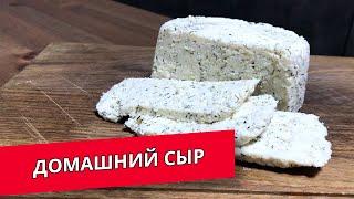 Вкуснее дорогого сыра 3и сутки питаюсь и готовлю только его