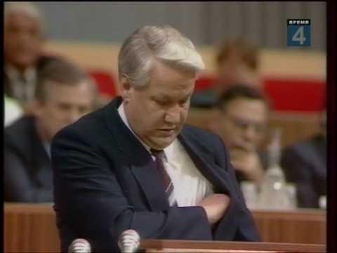Борис Ельцин выходит