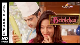 Beintehaa - बेइंतेहा - 23rd October 2014 - Full Episode (HD)
