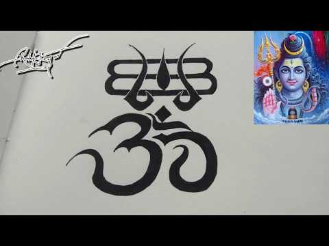 Trishul and Om combined tattoo design || Easy tribal art tattoo || om namah shivaya