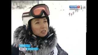 Открытие горнолыжного сезона.