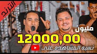 الفنان محمد الأسمر والمعلم الابيض بيغنوا مهرجانات وضحك وهزار _ افراح البهجة ❤️💥