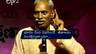 Meet on Subhash Palekar's Zero budget natural farming held in Hyderabad
