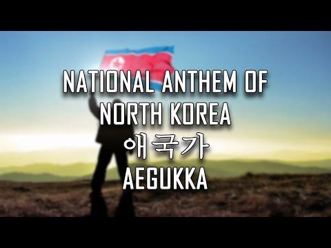 National Anthem of North Korea - 애국가  (Patriotic Song)