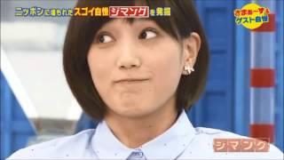 本田 翼 少しだけクレヨンしんちゃんができるよ!!! それと渡部!!
