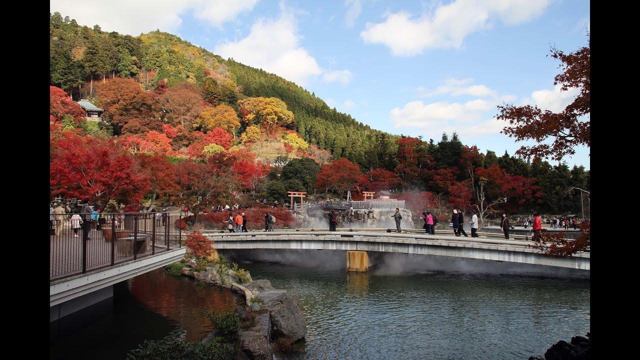 2013-11-23 大阪の紅葉 箕面の勝尾寺 - YouTube