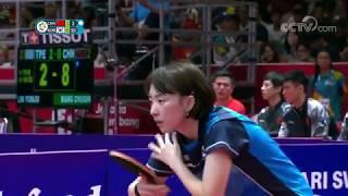 서효원 왕만위 (Seo Hyowon :Wang Manyu)/ 2018 아시안게임 여자단체 준결승전 한국:중국