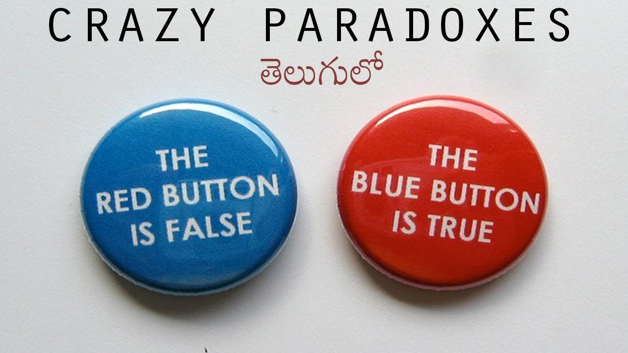 Interesting paradoxes