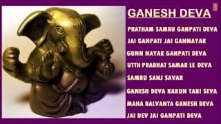 Ganesh Deva Gujarti Ganesh Bhajans By Hemant Chauhan I Full Audio Songs Juke Box