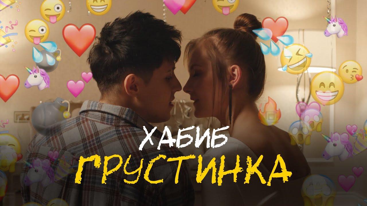 Ленка Любит Шарики