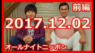 ブログ紹介 副業奮闘記!! http://blog.livedoor.jp/kenshin_shibaizum...