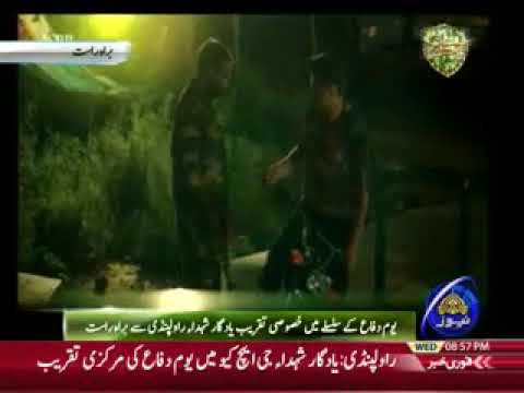 Pak Army New Song Kashmir Ko Haq Do Baharat Shehzad Roy Must