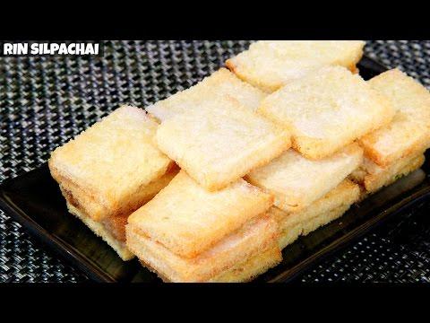 วิธีทำ ขนมปังกรอบอบเนย | Crispy Butter Toast (Thai audio)