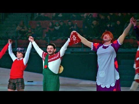 Зрители о спектакле «Малыш и Карлсон» на льду