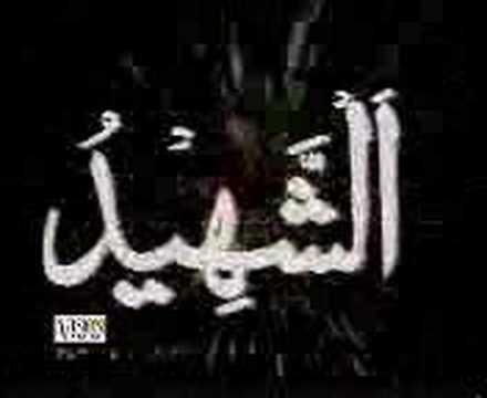 99 Names of Allah Esma-ul Husna