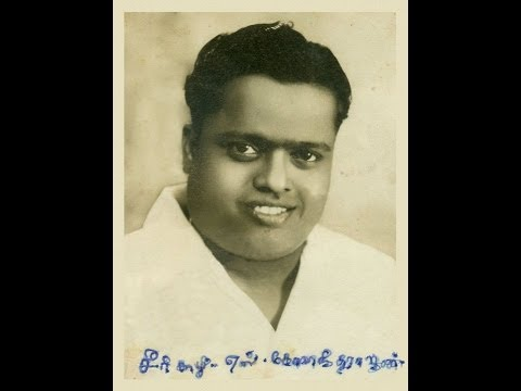 The Most Beautiful and Amazing Rendering of Karaharapriya - Dr. Seerkazhi S. Govindarajan