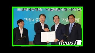 서울시 청년수당 대상 5000→7000명으로 확대