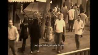 محمد أسامه - مواطن مصري ModyRap