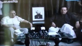 Governor Punjab visit Ahmadiyya Mosques Lahore part 2