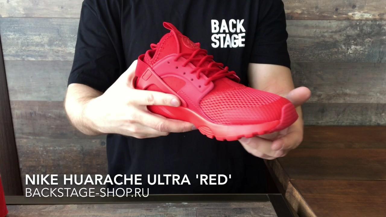 nike huarache ultra all red