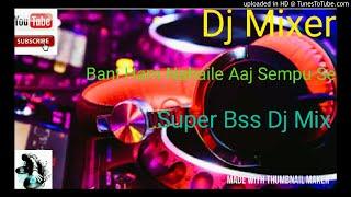 Bani Ham Nahaile aaj sempu  Se  Super bass dj mix