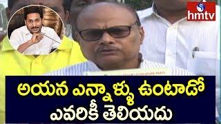 Yanamala Ramakrishnudu speaks to media over Chandrababu and AP Governor meeting | hmtv