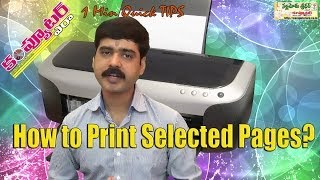 How to Print Selected Pages from Computer Documents?