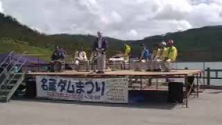 名蔵ダムまつり