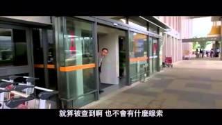 李宓首部電影「台北物語」宣傳預告短片