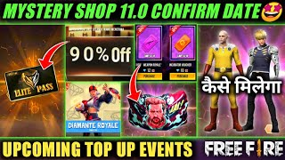 ELITE PASS DISCOUNT EVENT | FREE FIRE NEW EVENT |  NEDT TOP UP EVENT | DIAMOND ROYAL, GLOO WALL SKIN
