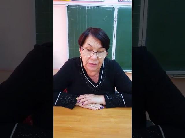 Мензюрина Ольга читает произведение «Деревенский нищий» (Бунин Иван Алексеевич)