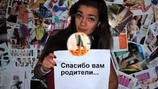 Годовщина свадьбы Марчуковы 20 лет вместе.wmv