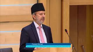 Ahmadi Muslims address Scottish Parliament