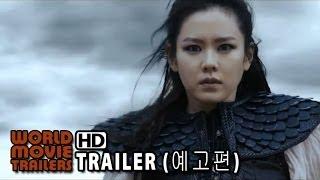 해적 : 바다로 간 산적 메인 예고편 The Pirates Trailer (2014) HD