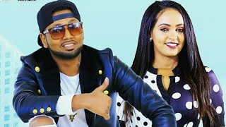 JACKY GOSEE NEW MUSIC 2019 official video  ALBUM ETHIOPIAN BEST MUSIC 2019 ጃኪ ጎሲ አዲስ ዘፈን 2019