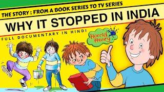Horrid Henry - Short Documentary in Hindi  Why Horrid Henry Stopped in India ?  Animation Vibes