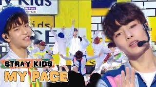 [HOT]Stray Kids -  My Pace , 스트레이 키즈 - My Pace  Show Music core 20180811