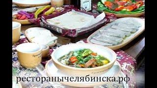 Хашлама. Мастер-класс по армянской кухне от Лилии Арутюнян