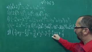 463 ГДЗ Квадрат Суми І Квадрат Різниці -   Алгебра 7 клас