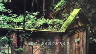 Ruin ♭2