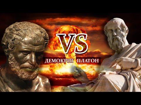 Разгадка тайн Атома в идеях Платона
