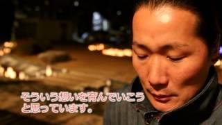 キャンドルナイト2015~希望のあかり~ inいわき キャンドルジュン 検索動画 25