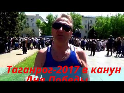 15.07.2017. Каменск-Уральский. Блинов-Иванов - YouTube