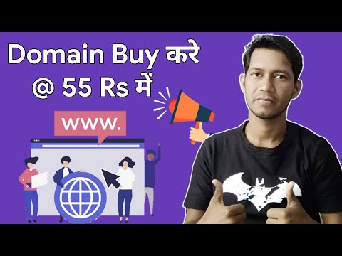 Buy Cheap Price Domain Name @ 55 Rs ! Part 1