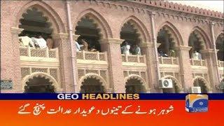 Geo Headlines - 07 PM - 25 April 2018